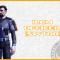 Ilum Officer (Star Wars: TOR)